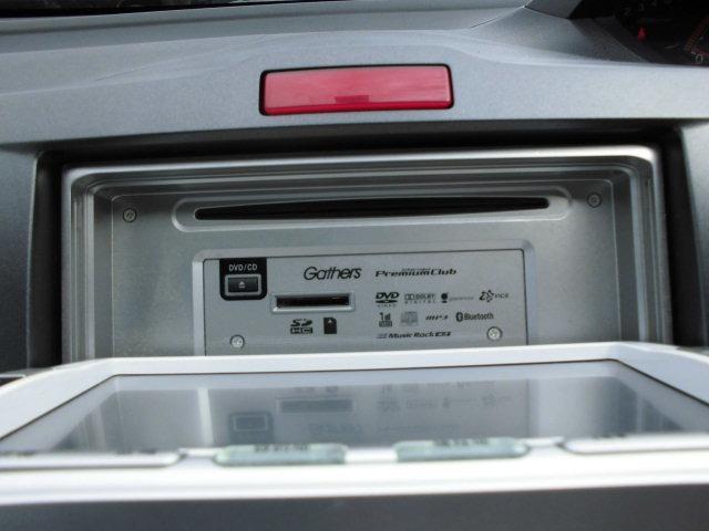 G Lパッケージ ワンオーナー車 純正ナビ地デジ 片側電動スライドドア キーレス(8枚目)