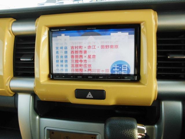 G 社外ナビ地デジ ETC スマートキー レーダーブレーキサポート アイドリングストップ(7枚目)