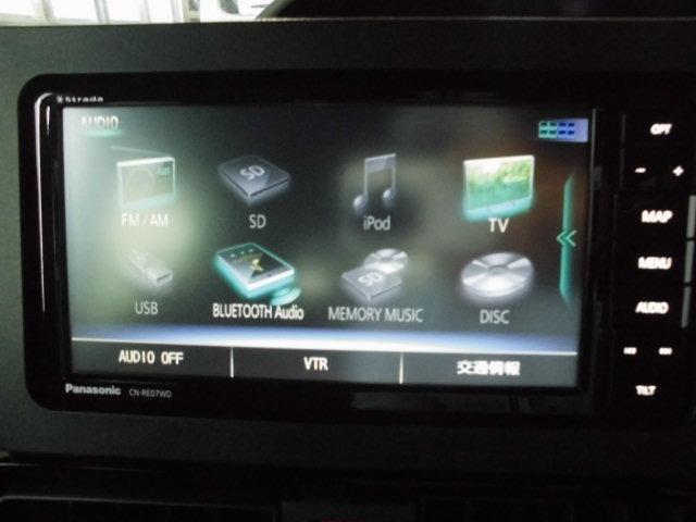 カスタムXセレクション 社外ナビ地デジ バックカメラ ETC 両側電動スライドドア スマートキー プッシュスターター 衝突軽減ブレーキ 横滑り防止機能 アイドリングストップ コーナーセンサー(10枚目)