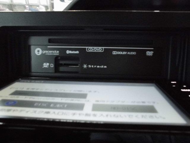 カスタムXセレクション 社外ナビ地デジ バックカメラ ETC 両側電動スライドドア スマートキー プッシュスターター 衝突軽減ブレーキ 横滑り防止機能 アイドリングストップ コーナーセンサー(12枚目)