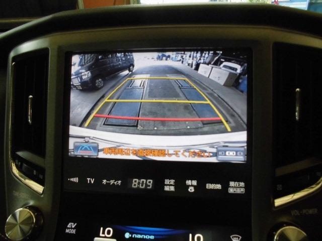 ロイヤルサルーン 純正ナビフルセグTV バックカメラ 本革シート ETC クルーズコントロール スマートキー プッシュスターター サイドエアバック(6枚目)