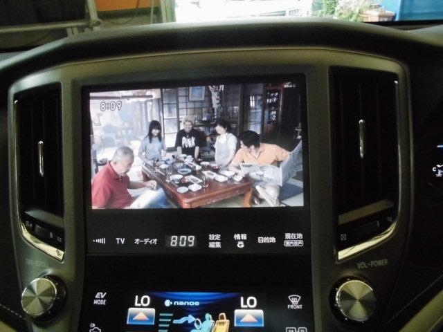 ロイヤルサルーン 純正ナビフルセグTV バックカメラ 本革シート ETC クルーズコントロール スマートキー プッシュスターター サイドエアバック(7枚目)
