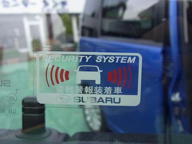 「スバル」「ステラ」「コンパクトカー」「宮崎県」の中古車13