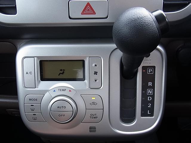 「日産」「モコ」「コンパクトカー」「宮崎県」の中古車9