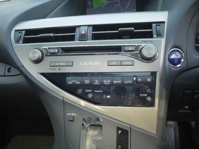 RX450h バージョンL サンルーフ 19インチ エアサス(16枚目)