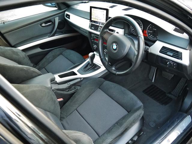 BMW BMW 320iツーリング MスポーツP HDDナビ地デジBカメラ