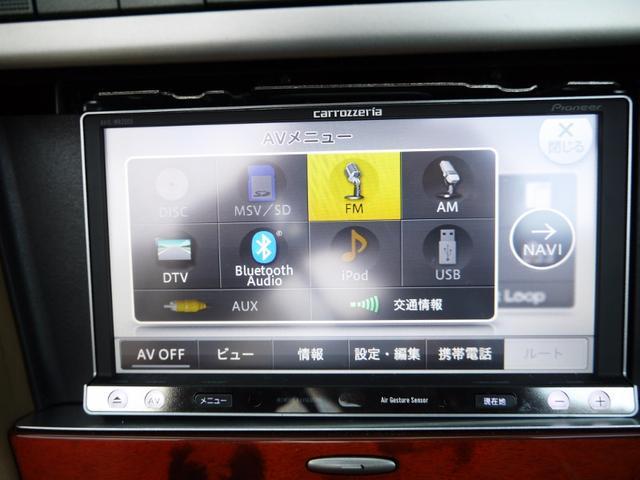 「レクサス」「SC」「オープンカー」「宮崎県」の中古車34