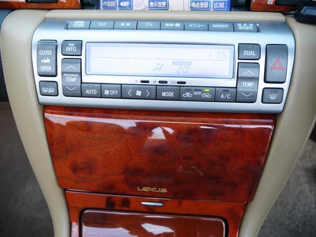 「レクサス」「SC」「オープンカー」「宮崎県」の中古車47