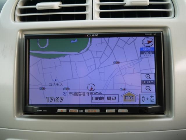 三菱 eKワゴン MXワンオーナーCD キーレス禁煙車