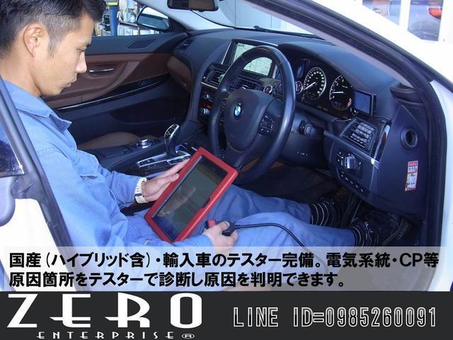 2.4Z車高調両側電動ドア地デジリアモニ(20枚目)