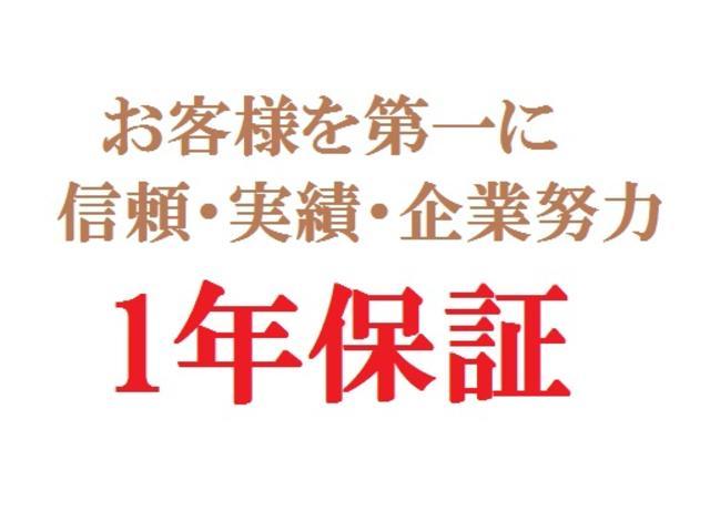 2.4Z プラチナムセレクション車高調HDDナビリアモニター(2枚目)