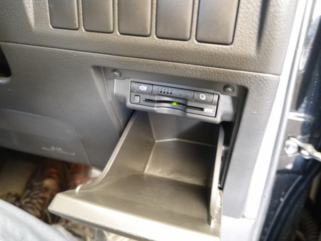 2.4Z プラチナムセレクション車高調HDDナビリアモニター(16枚目)