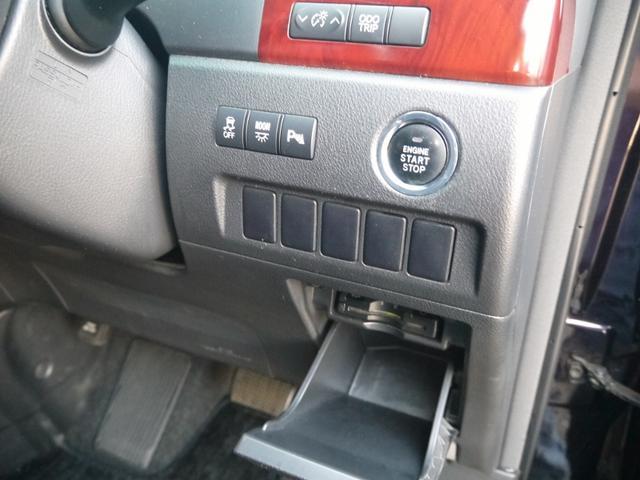 2.4Z両側電動ドア 車高調1オーナー ナビ地デジ外マフラー(11枚目)
