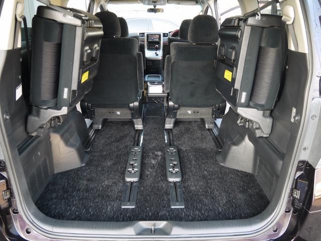 2.4Z両側電動ドア 車高調1オーナー ナビ地デジ外マフラー(15枚目)