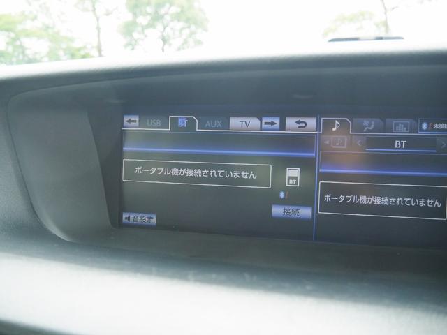 「レクサス」「GS」「セダン」「宮崎県」の中古車48