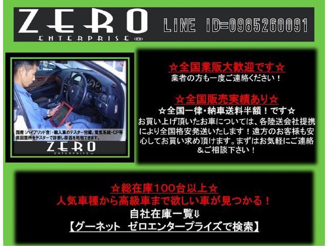 特別限定ボレロ ドライブレコーダー禁煙車インテリキー ETC(2枚目)