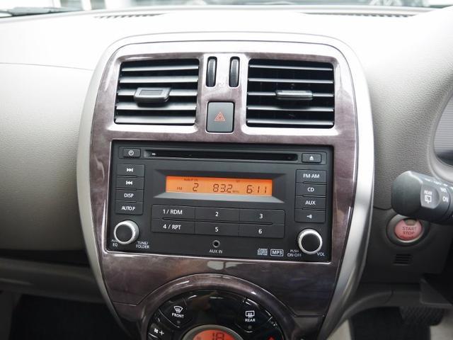 特別限定ボレロ ドライブレコーダー禁煙車インテリキー ETC(8枚目)