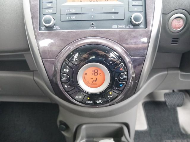特別限定ボレロ ドライブレコーダー禁煙車インテリキー ETC(32枚目)