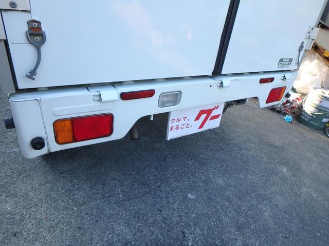 保冷車 オートマチック エアコン パワステ ライトレベライザー 運転席エアバッグ(10枚目)