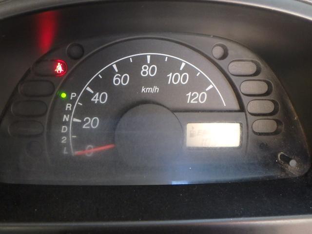保冷車 オートマチック エアコン パワステ ライトレベライザー 運転席エアバッグ(26枚目)