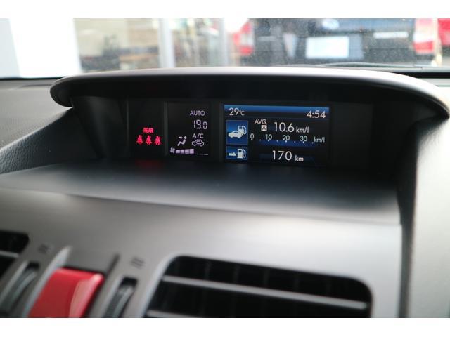 マルチファンクションディスプレイで、車両のさまざまな情報を大型カラー液晶画面で分かりやすく表示