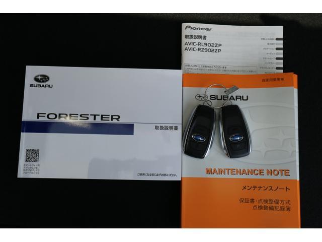 「スバル」「フォレスター」「SUV・クロカン」「宮崎県」の中古車32