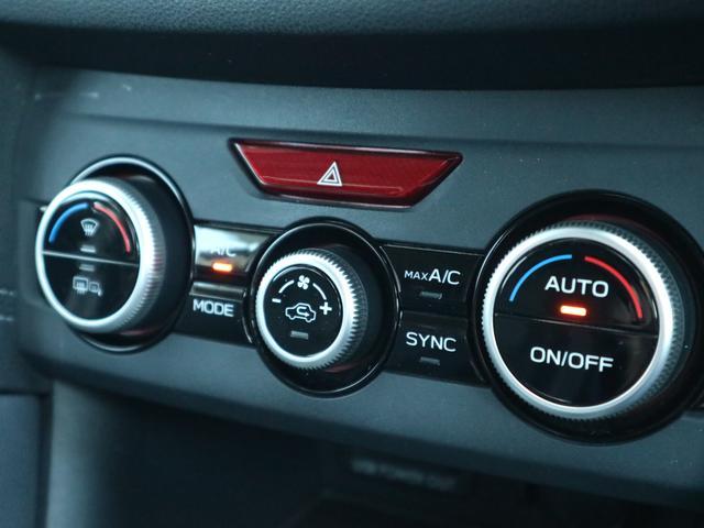 フルオートエアコンですのでいつも車内快適!