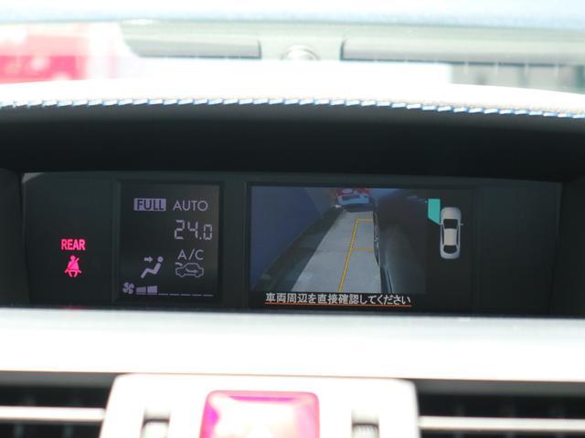1.6GT-S EyeSight ナビ ETC Rカメラ アドバンスドセイフティパッケージ(14枚目)