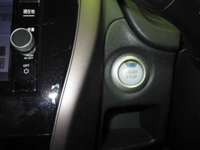 「日産」「ノート」「コンパクトカー」「鹿児島県」の中古車9
