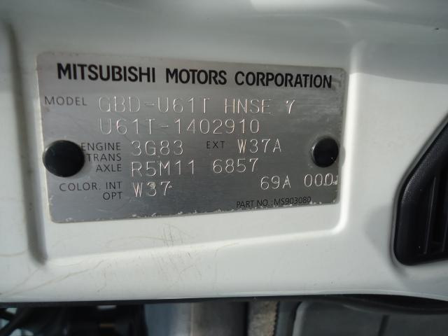 「三菱」「ミニキャブトラック」「トラック」「鹿児島県」の中古車19