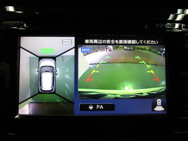 日産 エクストレイル モード・プレミア オーテック30周年特別仕様車