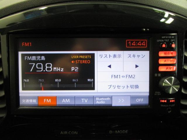 日産 ジューク 15RX アーバンセレクション