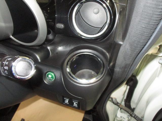 「ホンダ」「N-BOXカスタム」「コンパクトカー」「鹿児島県」の中古車11