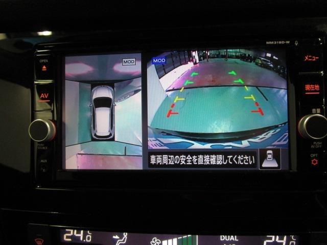 「日産」「エクストレイル」「SUV・クロカン」「鹿児島県」の中古車6