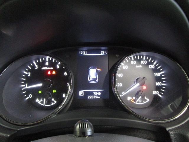 「日産」「エクストレイル」「SUV・クロカン」「鹿児島県」の中古車14