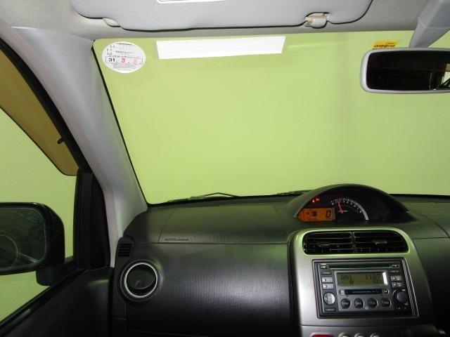 「日産」「オッティ」「コンパクトカー」「鹿児島県」の中古車7