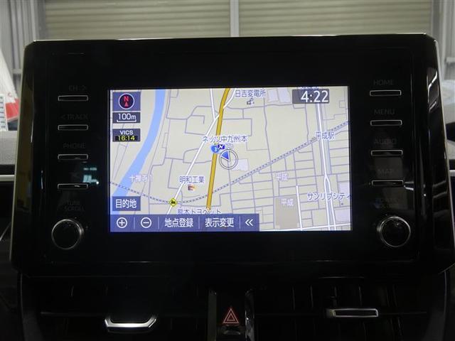 S フルセグ バックカメラ 衝突被害軽減システム ETC LEDヘッドランプ 記録簿(5枚目)