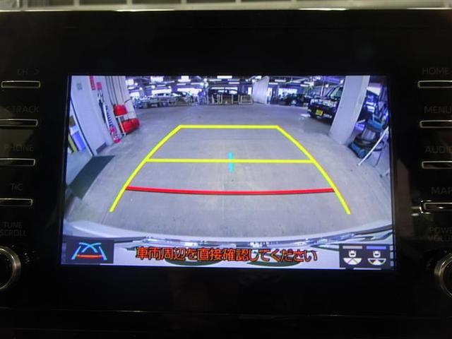 S フルセグ バックカメラ 衝突被害軽減システム ETC LEDヘッドランプ 記録簿(6枚目)