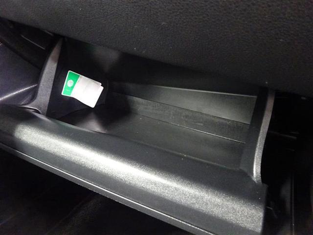 G フルセグ メモリーナビ DVD再生 衝突被害軽減システム ETC ドラレコ LEDヘッドランプ ワンオーナー 記録簿(12枚目)