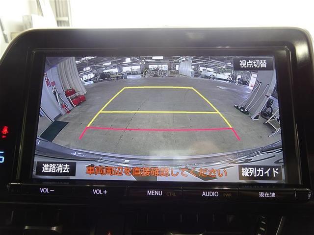 G フルセグ メモリーナビ DVD再生 バックカメラ 衝突被害軽減システム 記録簿(6枚目)