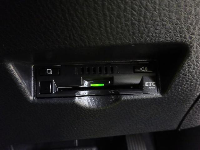 G フルセグ メモリーナビ DVD再生 バックカメラ 衝突被害軽減システム ETC ドラレコ LEDヘッドランプ ワンオーナー 記録簿(10枚目)
