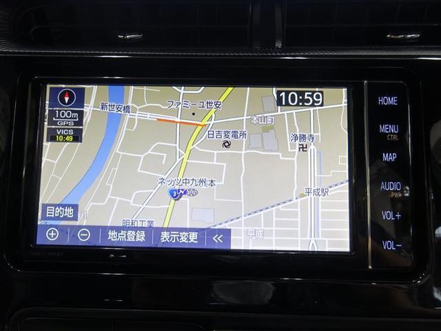 G GRスポーツ・17インチパッケージ フルセグ メモリーナビ DVD再生 バックカメラ 衝突被害軽減システム ETC ドラレコ LEDヘッドランプ ワンオーナー 記録簿(5枚目)