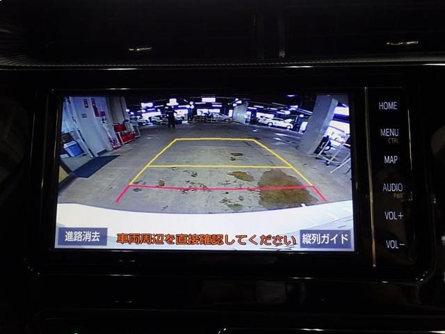 G GRスポーツ・17インチパッケージ フルセグ メモリーナビ DVD再生 バックカメラ 衝突被害軽減システム ETC ドラレコ LEDヘッドランプ ワンオーナー 記録簿(6枚目)