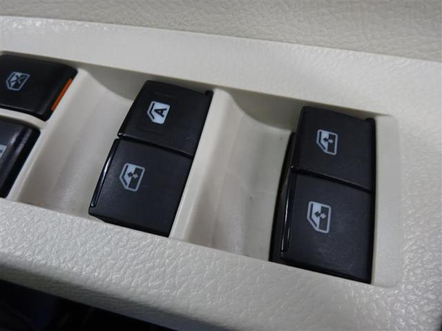 ハイブリッドG フルセグ メモリーナビ DVD再生 バックカメラ ETC ドラレコ 両側電動スライド LEDヘッドランプ 乗車定員7人 3列シート ワンオーナー 記録簿(11枚目)