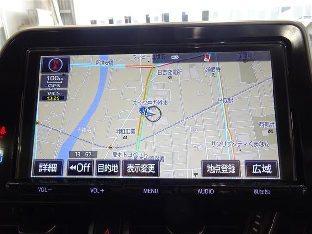 G フルセグ メモリーナビ DVD再生 バックカメラ 衝突被害軽減システム ETC LEDヘッドランプ ワンオーナー 記録簿(5枚目)