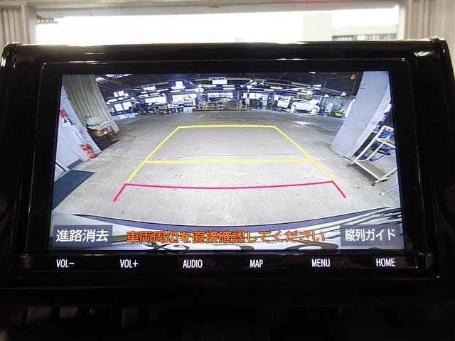 X フルセグ メモリーナビ DVD再生 バックカメラ 衝突被害軽減システム ETC LEDヘッドランプ ワンオーナー 記録簿(6枚目)