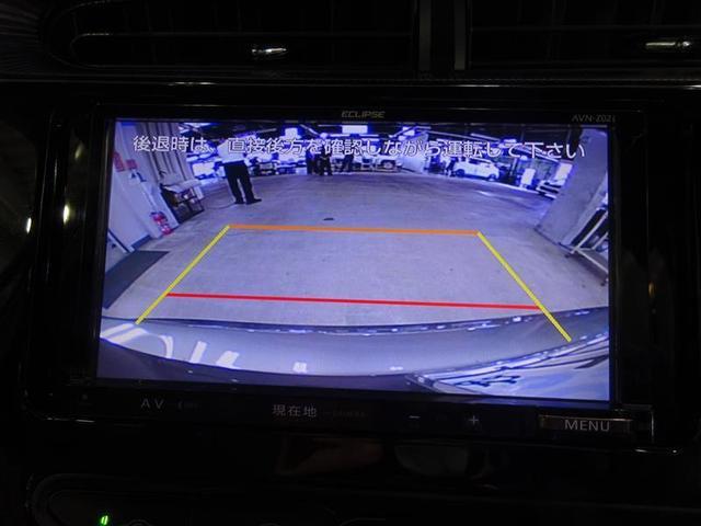 クロスオーバー グラム フルセグ メモリーナビ DVD再生 バックカメラ 衝突被害軽減システム ETC ワンオーナー 記録簿(6枚目)