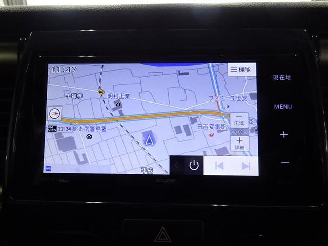 JスタイルIII フルセグ メモリーナビ DVD再生 バックカメラ 衝突被害軽減システム HIDヘッドライト ワンオーナー 記録簿 アイドリングストップ(5枚目)