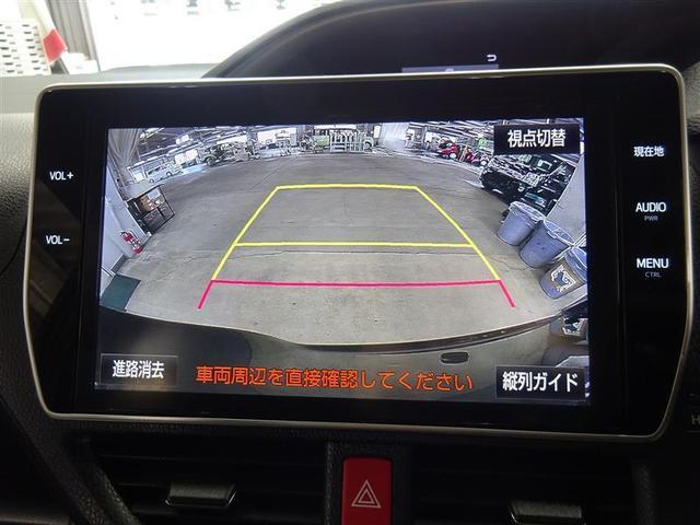 ZS キラメキ フルセグ メモリーナビ DVD再生 後席モニター バックカメラ 衝突被害軽減システム ETC ドラレコ 両側電動スライド LEDヘッドランプ 乗車定員7人 3列シート ワンオーナー 記録簿(6枚目)