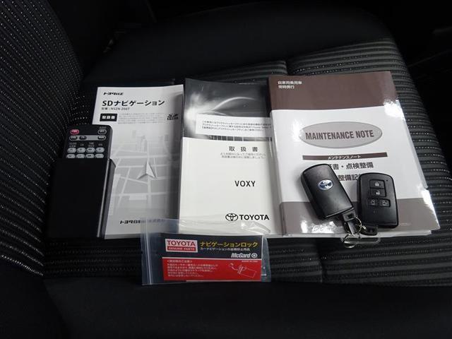 ZS キラメキ フルセグ メモリーナビ DVD再生 後席モニター バックカメラ 衝突被害軽減システム ETC ドラレコ 両側電動スライド LEDヘッドランプ 乗車定員7人 3列シート ワンオーナー 記録簿(20枚目)